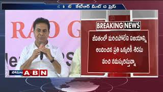 TRS working President KTR Participates in Meet the Press at Somajiguda | Part 1