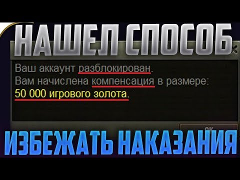 СТАТИСТ ОБМАНУЛ РАЗРАБОТЧИКОВ!