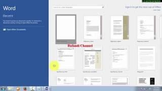 Cara Aktivasi Microsoft Office 2016 {SMK}
