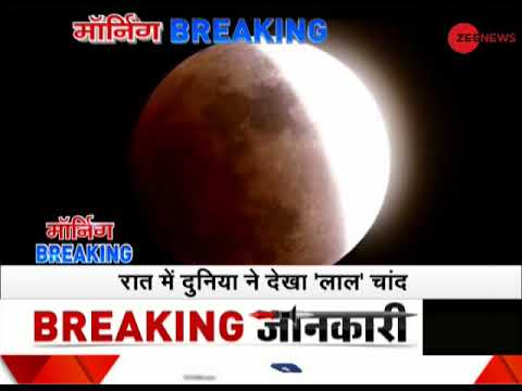 Morning Breaking: Longest lunar eclipse lasted for about 3 hours in India