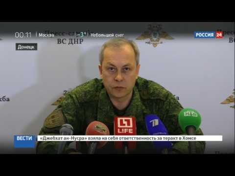 Захват фильтровальной станции: киевские силовики оставили без воды ряд поселков ДНР