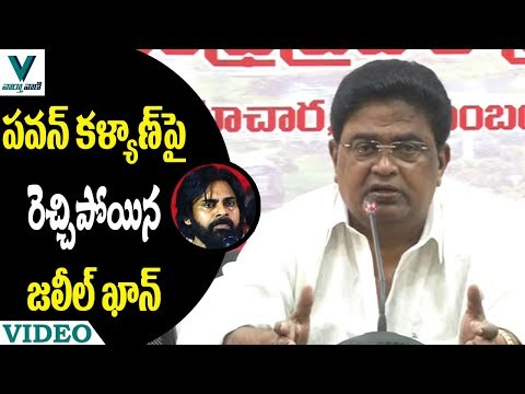 Jaleel Khan Sensational Comments on Pawan Kalyan - Vaartha Vaani