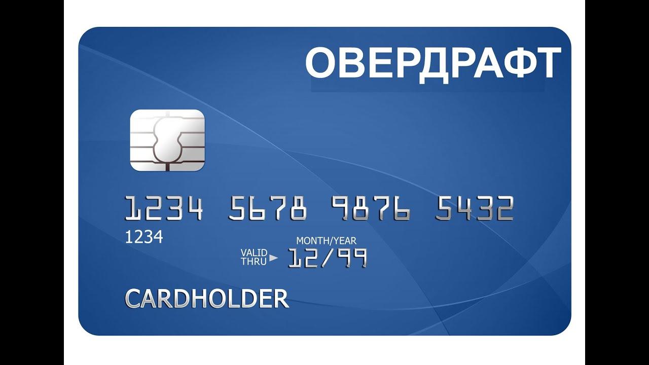 Как для ип сделать оплату картами