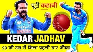 केदार जाधव (Kedar Jadhav) की मोटिवेशनल कहानी   Biography in Hindi   Indian Cricketer   IPL 2019