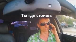 Зеки разводят по телефону-9