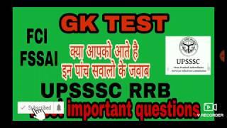 UPSSSC RRB MOST IMPORTANT QUESTIONS PART 4