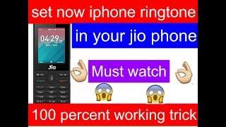 How to set ringtone in jio phone in hindi