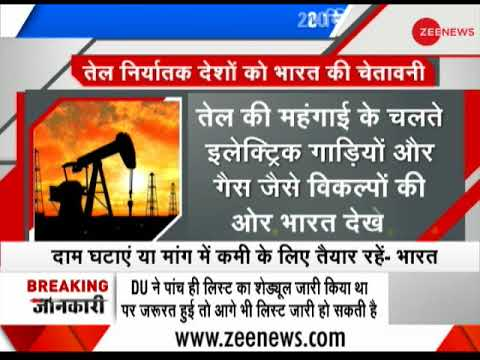Morning Breaking:  Indian Oil gives warning to OPEC