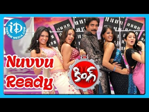 Nuvvu Ready Song - King Movie Songs - Nagarjuna - Trisha Krishnan...