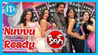 Nuvvu Ready Song, Nuvvu Ready Video Song From King Movie, King Movie Nuvvu Ready Song, King Movie Songs, King Telugu Movie Songs, King Telugu Film Songs, Nag...