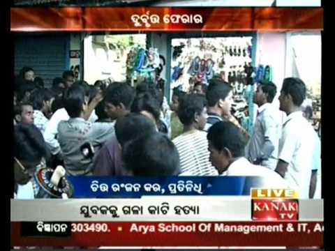 Kanak Tv Video: Anti-socials Hurl Bomb In Siripur In Bhubaneswar video