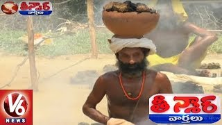Saints From Ayodhya Performs Special Pooja For People Welfare | Nizamabad | Teenmaar News