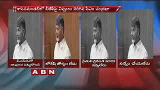 AP CM Chandrababu Serious on BJP Govt over Vijay Sai Reddy comments