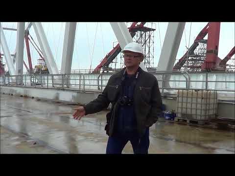 Крымский мост своими глазами. Часть 2. Фарватер