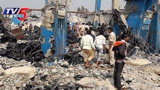 చక్కెర కర్మాగారంలో పేలిన బాయిలర్..! | Boiler Blast At Karnataka Sugar Factory