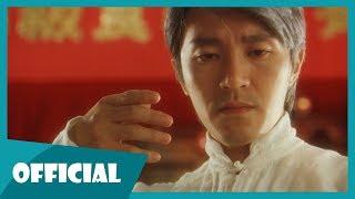 Rap về Châu Tinh Trì (Stephen Chow) - Phan Ann