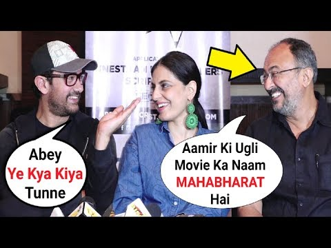 Aamir Khan Upcoming Movie Name Revealed By Mistake By His Friend thumbnail