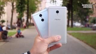 Meizu M3e или Xiaomi Redmi Pro? // Сравнение