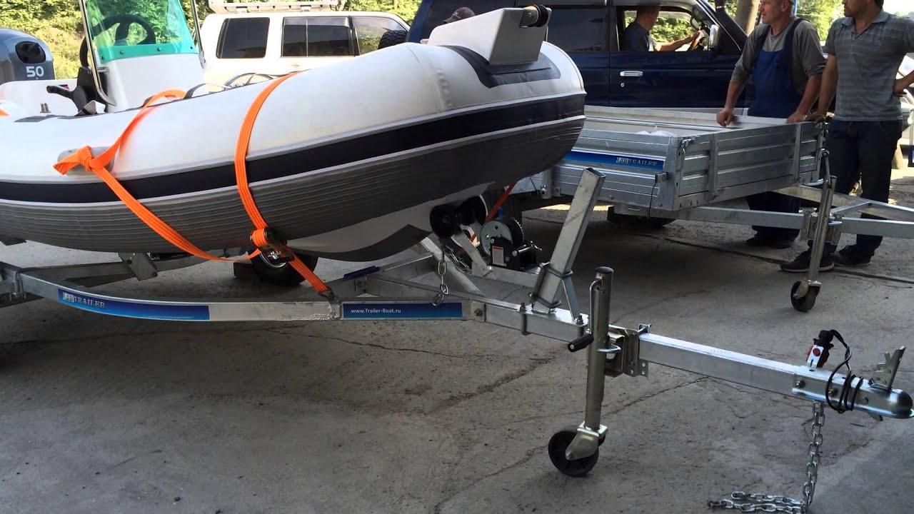 Автоприцеп для пвх лодки