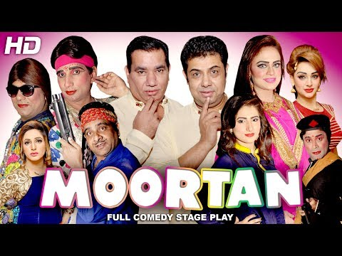"NEW COMEDY STAGE DRAMA ""MOORTAN"" (FULL) - NASIR CHINYOTI & NASEEM VICKY - (PUNJABI) - HI-TECH MUSIC"