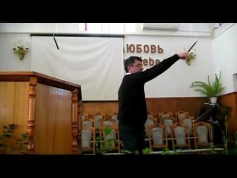 Борьба за поклонение Анатомия искушения3