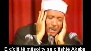 Surah Al-Balad - Sheikh Abdul Basit Abdus Samad