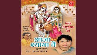 download lagu Manna Saanwre Nu Kis Tarah gratis