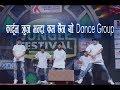 कार्टून क्रुज भन्दा कम छैन यो डान्स ग्रुप  Bau Bajeko Pala Ko || B2D Dance || Jungle Festival