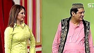 Best Of Sardar Kamal and Nigar Choudhary New Pakistani Stage Drama Full Comedy Funny Play