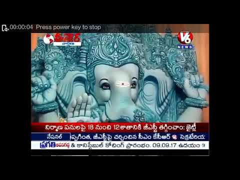 Bangaru youth 2k17 ganesh in v6 news