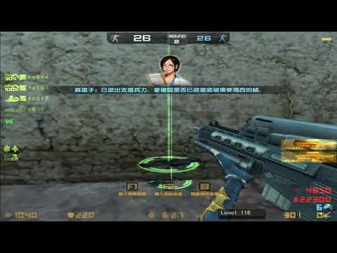 【CSO】H9惡夢工廠  單人通關