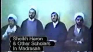 شیخ هارون تروریست ایرانی در استرالیا در مراسم سخنرانی کروبی در حوزه قم
