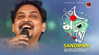 Joy Maa Durga | by Sandipan | Official Music Video
