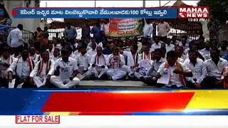 Congress Leader Protest In Front Of Vemulawada Sri Rajeswari Temple