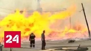 Огненный смерч уничтожил 170 домов в Сибири