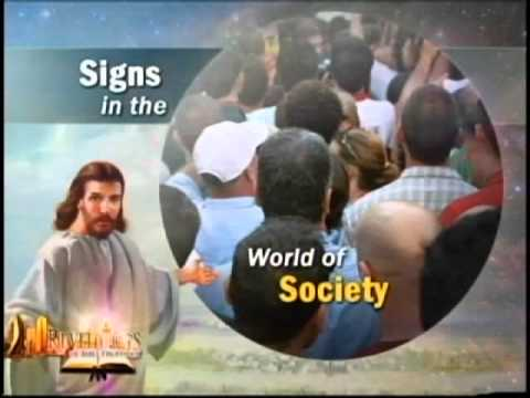 Revelations Bible Prophecy Revelations of Bible Prophecy