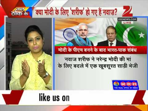 What to expect from Nawaz Sharif-PM Modi meeting?-Part 2