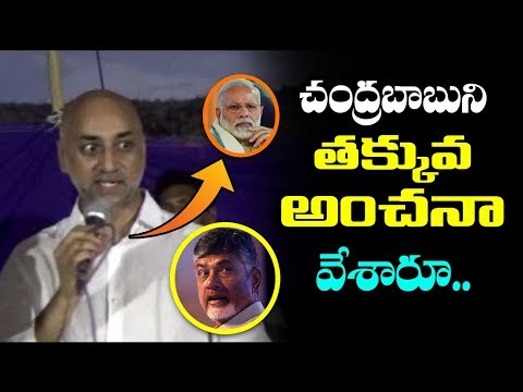 BJP Underestimated CM Chandrababu | BJP Lost Karnataka Because of Telugu People | Mana Aksharam