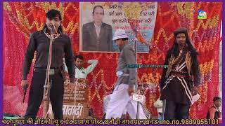 बिंदिया बनी बंदूक उर्फ पुलिसवाला गुंडा भाग 10/10 Bindiya Bani Bandook #chandrabhushan#Ki#Nautanki