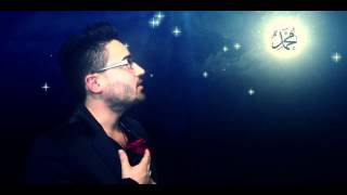 Geeflow feat Kenan Alay - Ay Isigim 2012 (Official HD Video)