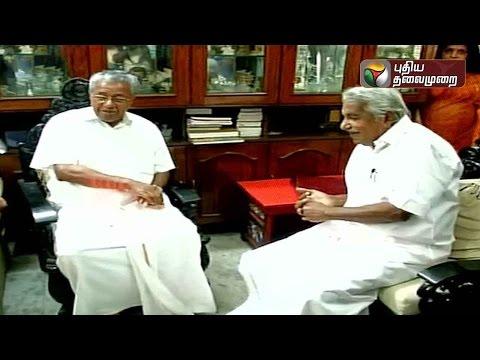 Outgoing CM Oommen Chandy meets Pinarayi Vijayan to be sworn in as next CM