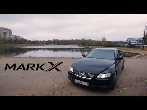 MARK X стоит ли покупать после MARK II