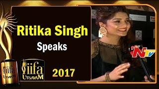 Ritika Singh about her Performance and Nomination @ IIFA Utsavam || #IIFAUtsavam2017