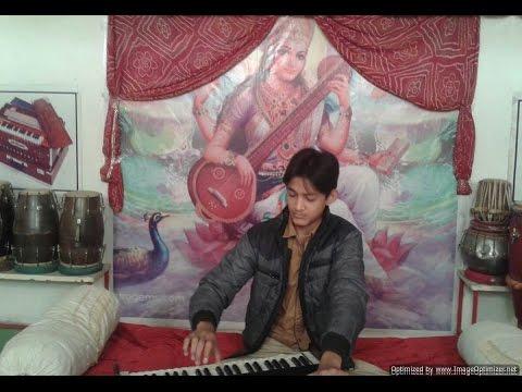 Raag Gurjari Todi (a small piece) - Solo Harmonium by Master...