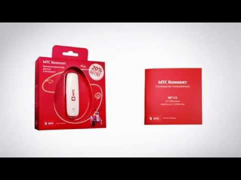3G USB Модем от МТС | Инструкции от МТС