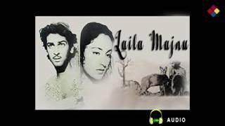 Bhar De Jholi Allah Naam   Laila Majnu 1953    Mohammed Rafi,Talat Mahmood