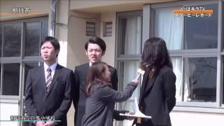 いばキラTVstationアーカイブス(H26.03.25夕)