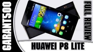 Huawei P8 Lite Полный обзор, тестирование и выводы!