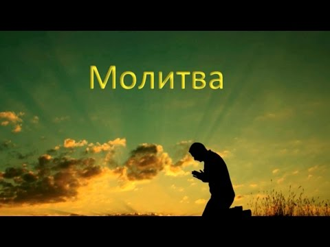 Неуслышанные праведники. Как молиться? Алексей Шиповский, Максим Максимов