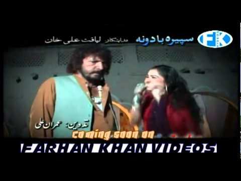 'spera Badoona'-new Pashto Drama Or Telefilm Of Seher Malik-jahangir-kiran Khan-coming Soon.mp4 video